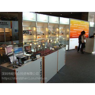 香港秋季电子展今年,贸发局办的香港春季电子展什么时候开始