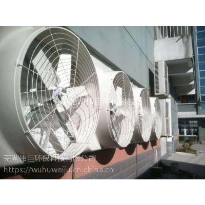 芜湖印染车间通风排烟设备,工厂挂壁式负压风机