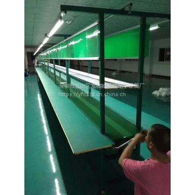 深圳流水线 东莞装配线 惠州流水生产线 非标设备锋易盛制造