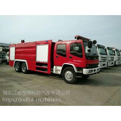 发往武汉会展中心参展的五十铃12吨水罐消防车
