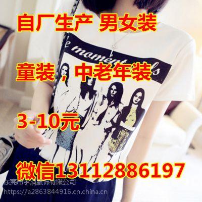 夏季韩版印花圆领棉质女士短袖t恤女装杂款便宜跑量衣服 棉