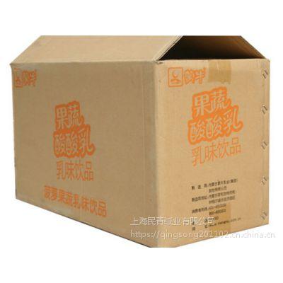 上海民青纸业 奉贤南桥纸箱厂 三层牛皮纸板 纸箱纸盒 不干胶