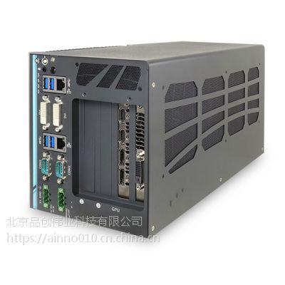 宸耀高性能高CPU运算图像处理工业电脑Nuvo-6108GC