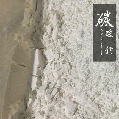 工业活性钙批发 活性碳酸钙价格 轻质碳酸钙 灵寿县博淼直营