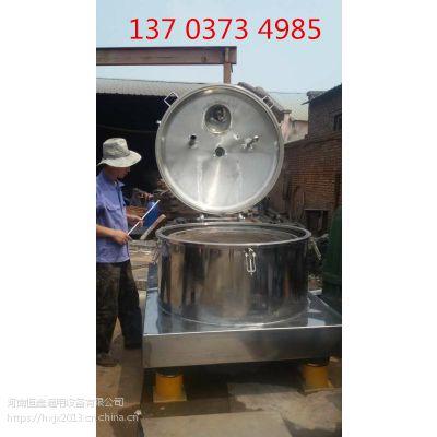 黑龙江LS800化工平板离心机 脱水机配件  四脚减震弹簧