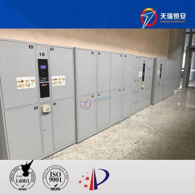 天瑞恒安 TRH-RL-208 智能更衣柜,健身场所更衣柜