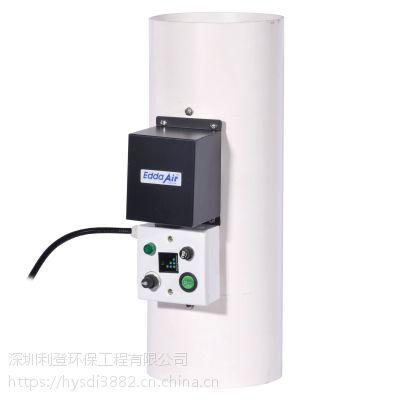 管道式空气异味杀菌/消毒除臭净化设备/系统装置 净化空气异味怪味PS501T