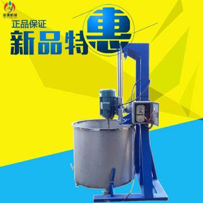 池州诺源节能型氨酯漆分散机 化工专用和胶机 多彩漆搅拌机