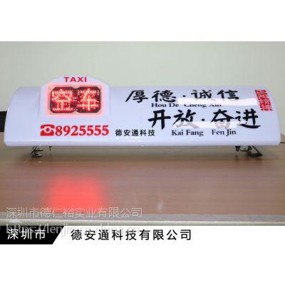 led车载显示屏_车载屏厂家_出租车载屏