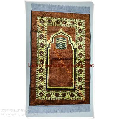 2019金丝绒拜毯 Muslim praying mat 折叠祈祷垫 Folded Praying