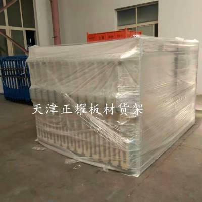 枣庄立式板材货架 100%拉出 节约空间