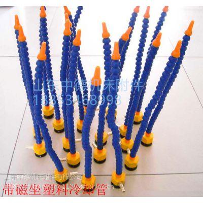 机床厂家定制中德牌塑料冷却管,山东厂家直营