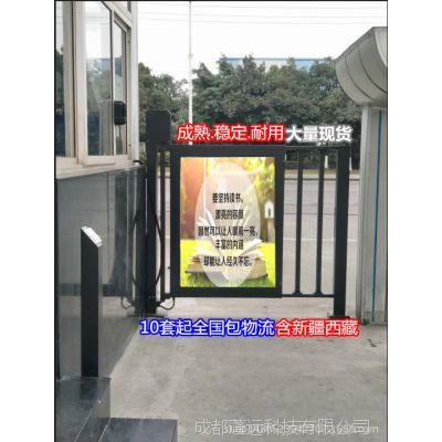 小区 人行通道 自动广告门 开门机 平开门 电动闭门器 可伸缩 PY-YTM-120 蓬远科技