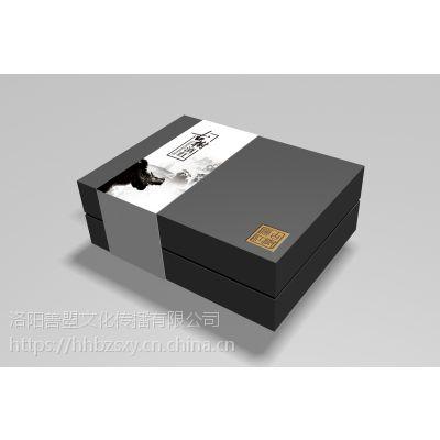 济源礼品盒、济源礼品盒包装、济源礼品盒生产公司
