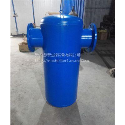 矿用汽水分离器MQF-65专业生产汽水分离器等各种煤矿设备