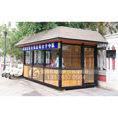 漯河步行街便利店厂家,广场售卖商亭
