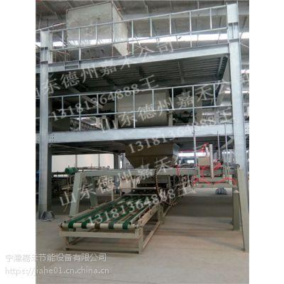 江苏生产外墙匀质保温板设备供应商嘉禾匀质聚苯板生产线技术转让