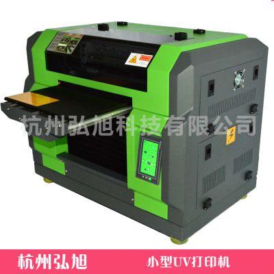 小型树叶工艺品数码印花设备 A3uv羽毛打印机