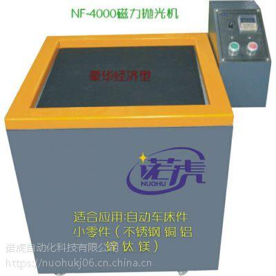 自动抛光设备国内磁力抛光机品牌诺虎 380V