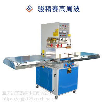 手动左右高周波塑胶熔接机 自动高频热合成型 小功率服饰压花成型 8KW可定制型设备