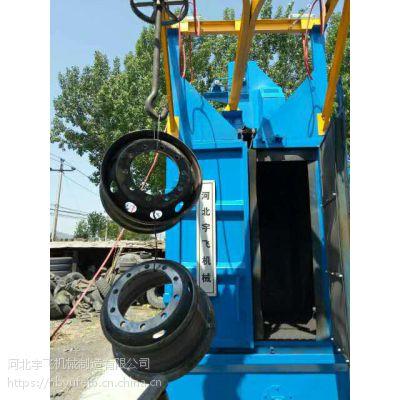 厂家供应小型除锈机双吊钩式铸件打砂机车架抛丸机除锈机