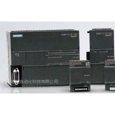 台州西门子PLC S7-200SMAT模块总代理商