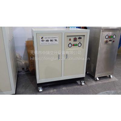 辽宁丹东净菜生鲜食品气调保鲜包装充氮气机设备