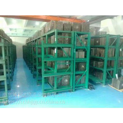 博利达江苏货架厂模具货架生产厂家定制