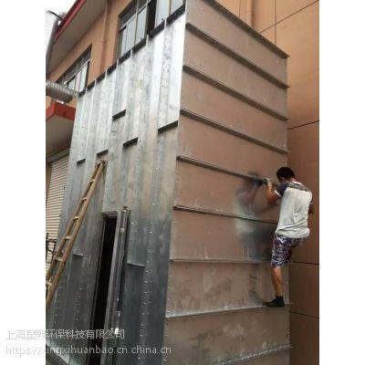 上海星熙木工除尘设备厂家直销