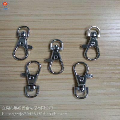 高品质高质量批量出售龙虾扣汽车配饰钥匙扣送礼佳品首饰装饰