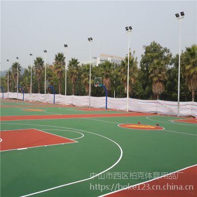 深圳有做丙烯酸篮球场 可包材料包施工柏克体育 环保运动铺设