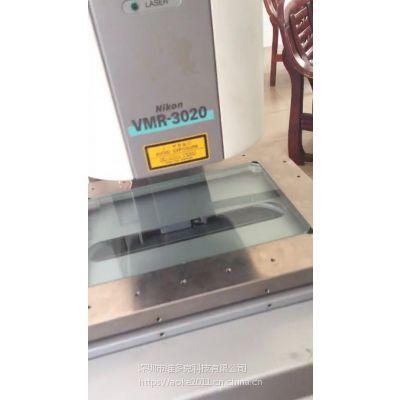转卖尼康VMR3020自动测量机一台