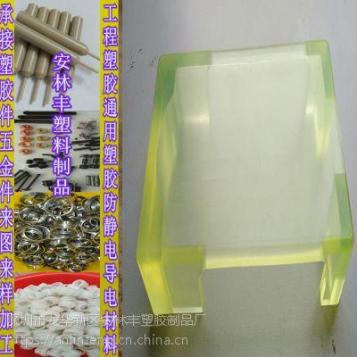 Dupont/杜邦进口红色PU棒材 聚氨酯黄色半透明板材 优力胶棒 黑色防静电PU板