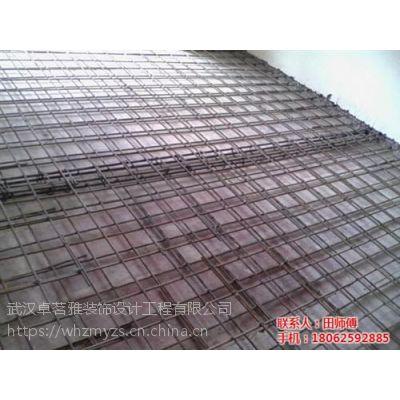 武汉现浇楼板|卓茗雅装饰(图)|现浇钢筋混凝土楼板