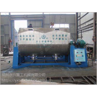 郑州永兴牌真石漆搅拌机机器设备厂家
