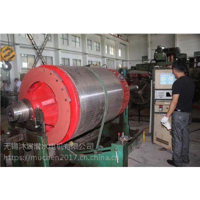 金华潜水电机|沐宸潜水电机有限公司|潜水电机规格