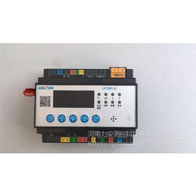力安科技:口碑好的电气火灾监控系统供应商