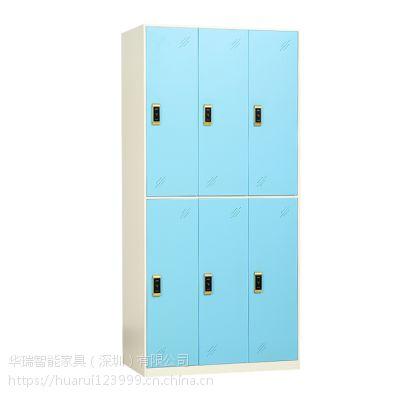 华瑞智能家具更衣柜六门衣柜6门储物柜蓝色可定制柜子包邮