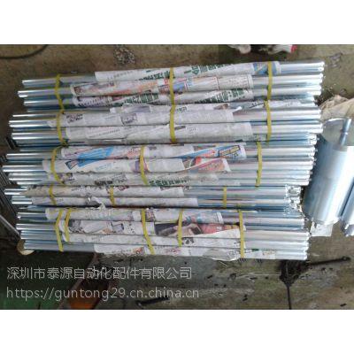 广东链轮滚筒,皮带线滚筒制造厂