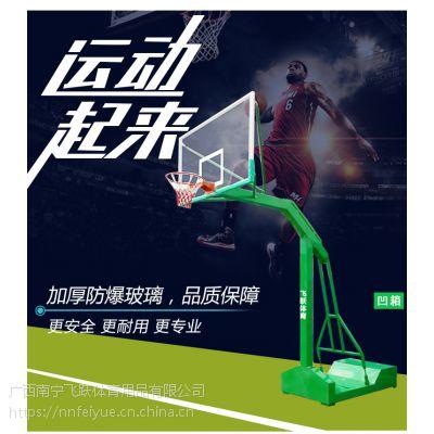 广西南宁凹箱篮球架 移动式 钢化玻璃篮球板 室外篮球架 飞跃体育