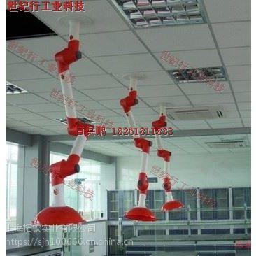 专用万向吸风罩、实验室吸风罩