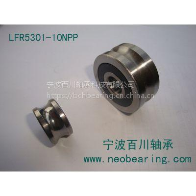 SLFR50/8-8NPP 微型U槽不锈钢滚轮 百川轴承OEM 工业机器人