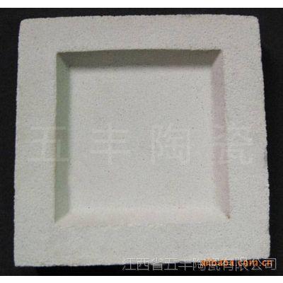 供应专用于处理电厂含煤废水的250*250*60mm微孔陶瓷过滤砖