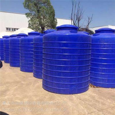 厂家直供聚乙烯塑胶25吨水桶 耐酸碱性30000LPE水箱 40吨塑料容器