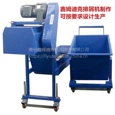 台湾匠泽加工中心链式排屑机