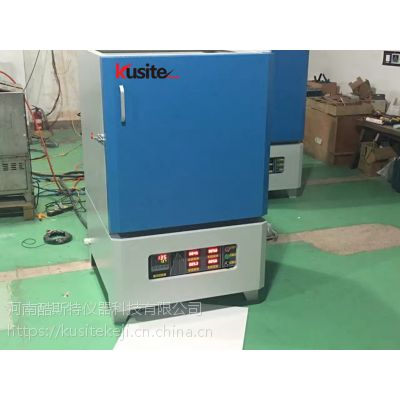 供应酷斯特科技1600℃高温箱式炉高温马弗炉实验箱式炉热处理炉