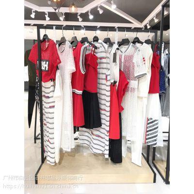 索典18年夏装时尚品牌尾货分份批发惠汇服饰品牌折扣女装采购中心