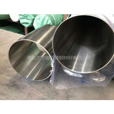曲靖304不锈钢食品级流体管 DN15*1.5 快装球阀