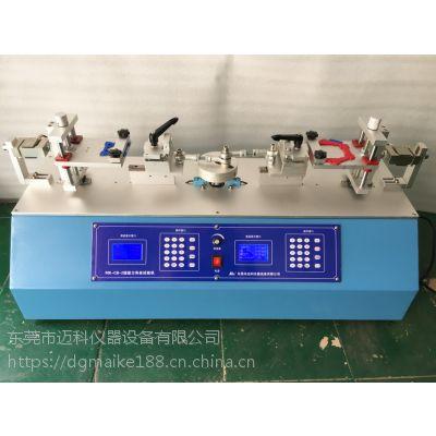 厂家供应USB插拔力寿命试验机 插头插拔力试验机