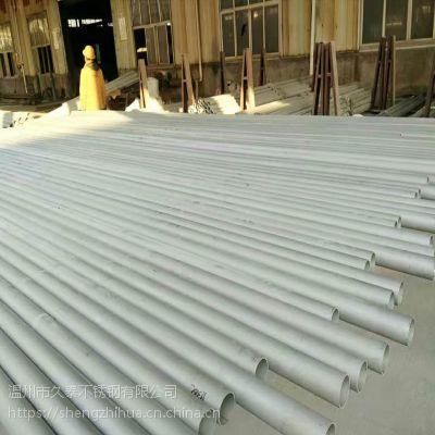 供应青钢304、321、TP316L不锈钢无缝工业管